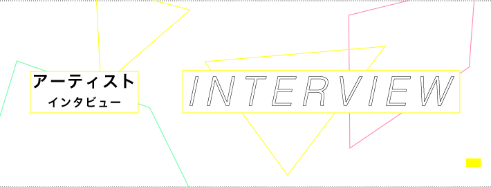 inter_inter_category